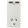 Mains Adaptor with 2 x USB Ports